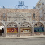 Acre  Or Torah Synagogue Ann Goldberg