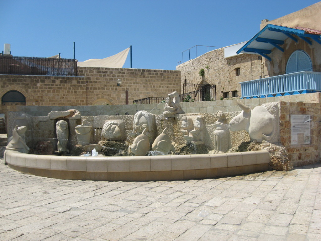 Jaffa Zodiac fountain Ann Goldberg