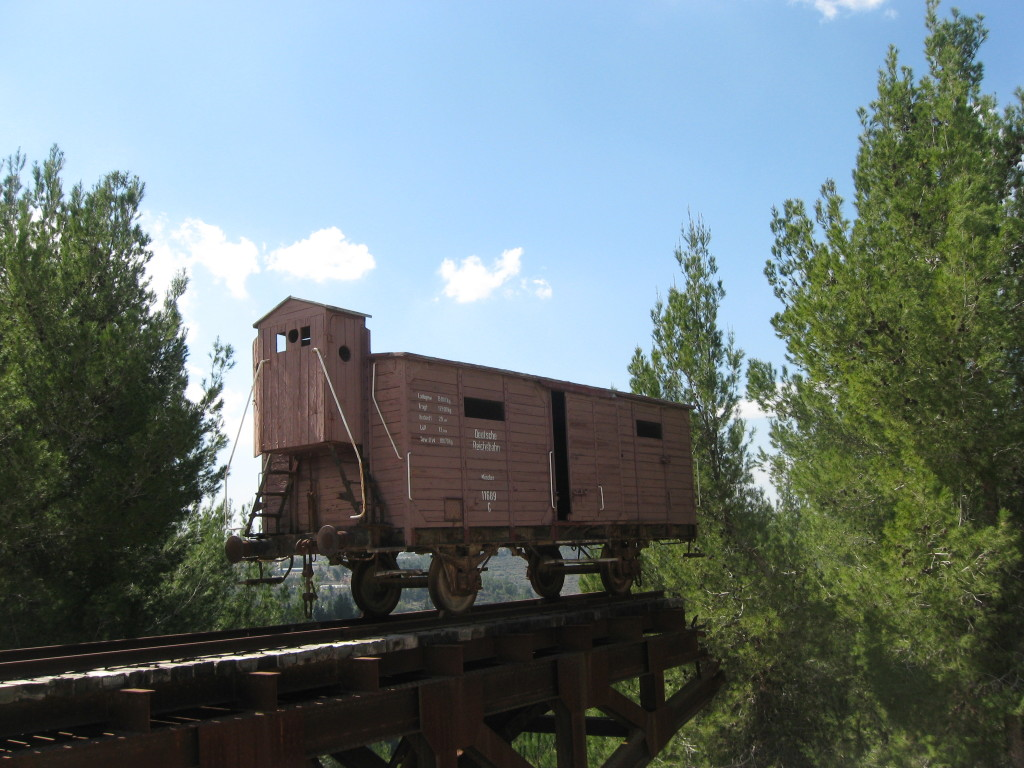 Jerusalem YAd Vashem train which took Jews to concentration camps2
