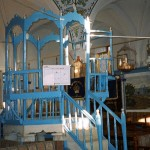 Safed Abuhav Synagogue Ann Goldberg 2