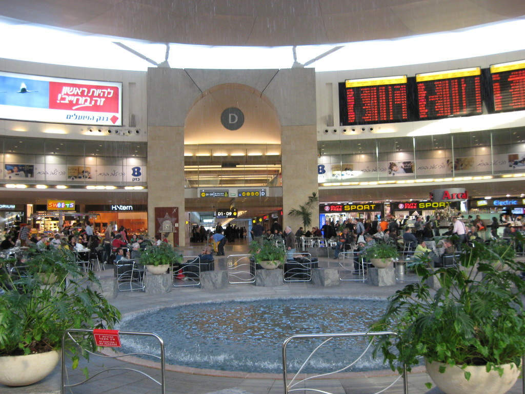 Ben Gurion aiport, Israel Ann Goldberg  - Copy