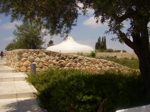 Israel-Museum-Shrine-of-the-Book-Ann-Goldberg.jpg
